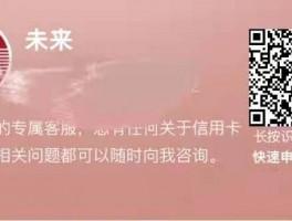 稳定靠谱的信用卡推广返佣平台!